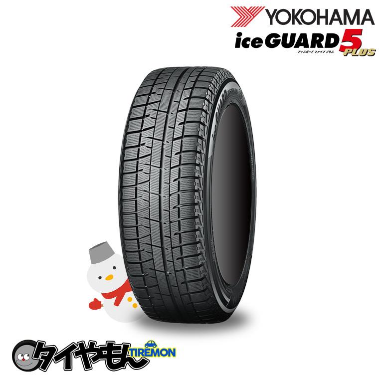 ファッション ヨコハマタイヤ アイスガード5 IG50 245/40R18 新品タイヤ 2本セット価格 スタッドレスタイヤ 冬用タイヤ 安い 価格 245/40-18, 芦屋グレイス d25d2b6d