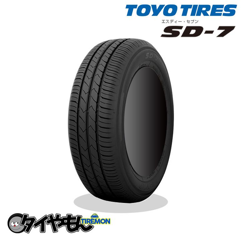 低燃費 エコタイヤ 安心の定価販売 2021年製 期間限定 トーヨータイヤ SD7 SDK7 205 60R16 92H サマータイヤ 新品タイヤ TOYO 安い 海外 価格 4本セット価格 60-16