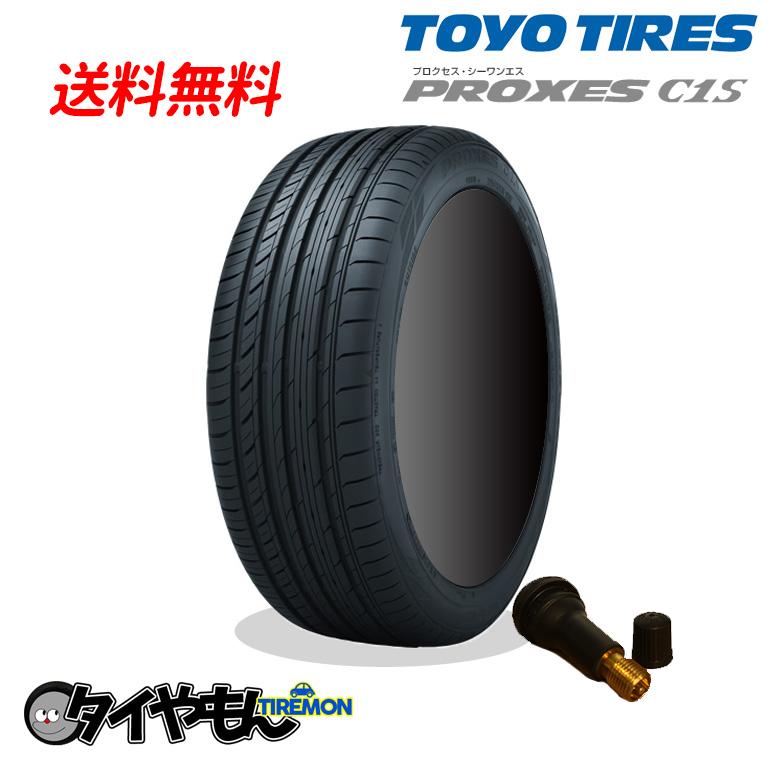 サマータイヤ トーヨータイヤ プロクセスC1S 245/35R20 新品タイヤ 1本価格 245/35-20 バルブセット