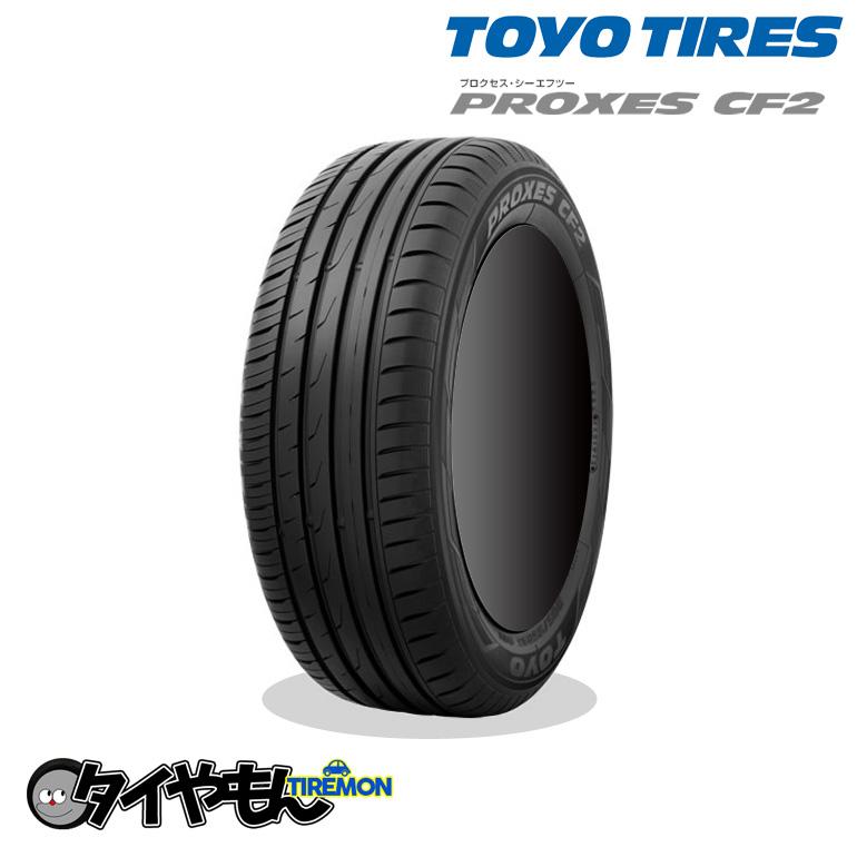 上質な低燃費タイヤ エコタイヤ トーヨータイヤ プロクセス CF2 225 45R17 新品タイヤ TOYO オンラインショッピング 安い 商店 低燃費 45-17 94V 価格 サマータイヤ 2本セット価格