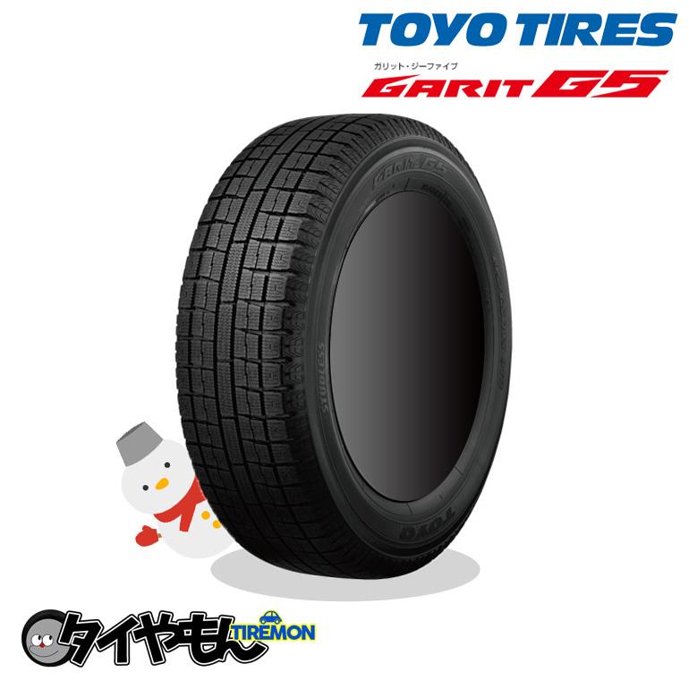 トーヨータイヤ ガリット G5 215/45R18 新品タイヤ 1本価格 スタッドレスタイヤ TOYO 冬用タイヤ 安い 価格 215/45-18