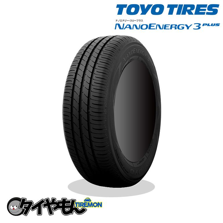 トーヨータイヤ ナノエナジー3+ 245/35R20 新品タイヤ 1本価格 低燃費 エコタイヤ ミニバン TOYO サマータイヤ 安い 価格 245/35-20 95W