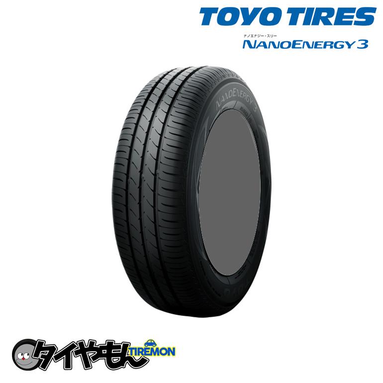 トーヨータイヤ ナノエナジー3 155/70R13 新品タイヤ 4本セット価格 低燃費 エコタイヤ ミニバン TOYO サマータイヤ 安い 価格 155/70-13