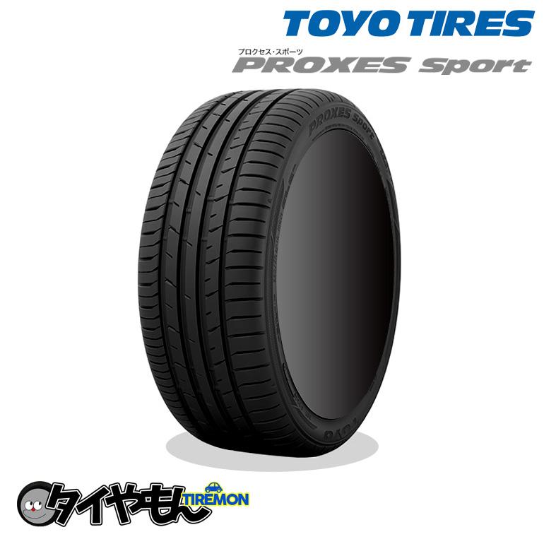 トーヨータイヤ プロクセススポーツ 235/40R18 新品タイヤ 2本セット価格 ハイパフォーマンスタイヤ 雨に強い TOYO サマータイヤ 安い 価格 235/40-18 95Y
