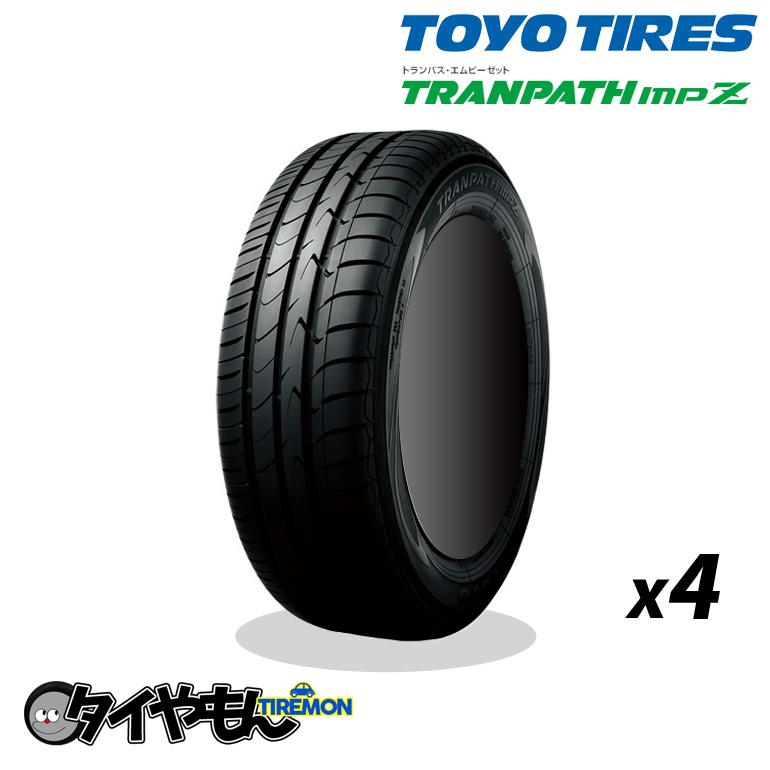 トーヨータイヤ トランパスMPZ TOYO 215/70R16 新品タイヤ 4本セット価格 安い ミニバン用 車用 横揺れ軽減 ハリアー クルーガー RAV4 アウトランダー デリカD5