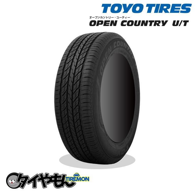 トーヨータイヤ オープンカントリー UT U/T 215/65R16 新品タイヤ 2本セット価格 TOYO サマータイヤ 安い 価格 215/65-16 98H