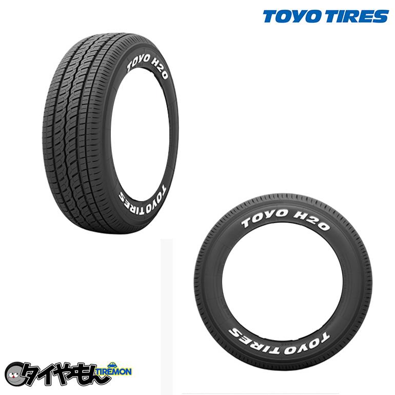 サマータイヤ トーヨータイヤ H20 215/65R16 新品タイヤ 4本セット価格 215/65-16 バルブセット