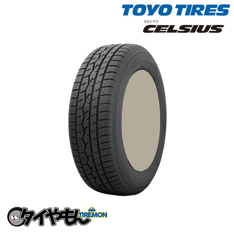 トーヨータイヤ セルシアス 225/60R17 新品タイヤ 4本セット価格 オールシーズンタイヤ TOYO 安い 価格 225/60-17