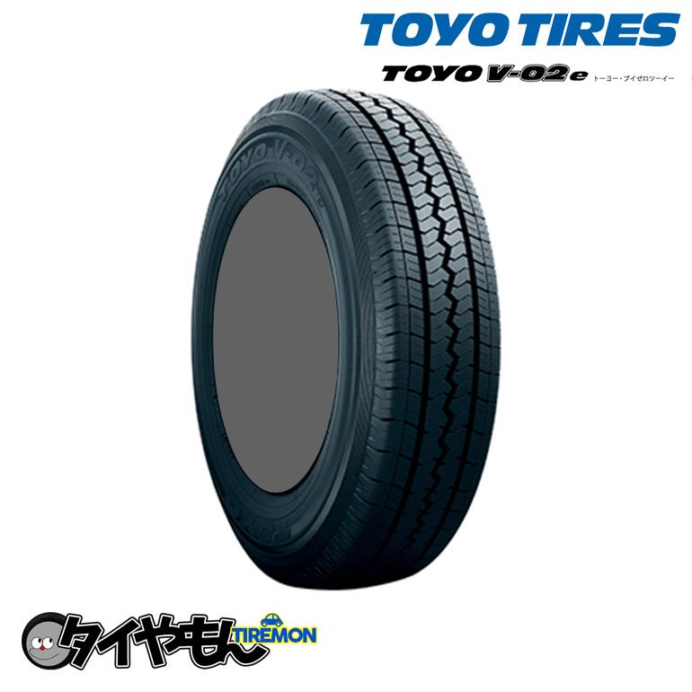 トーヨータイヤ V-02E V02 145R13 新品タイヤ 4本セット価格 バン 商用車 TOYO サマータイヤ 安い 価格 145-13 6PR LT