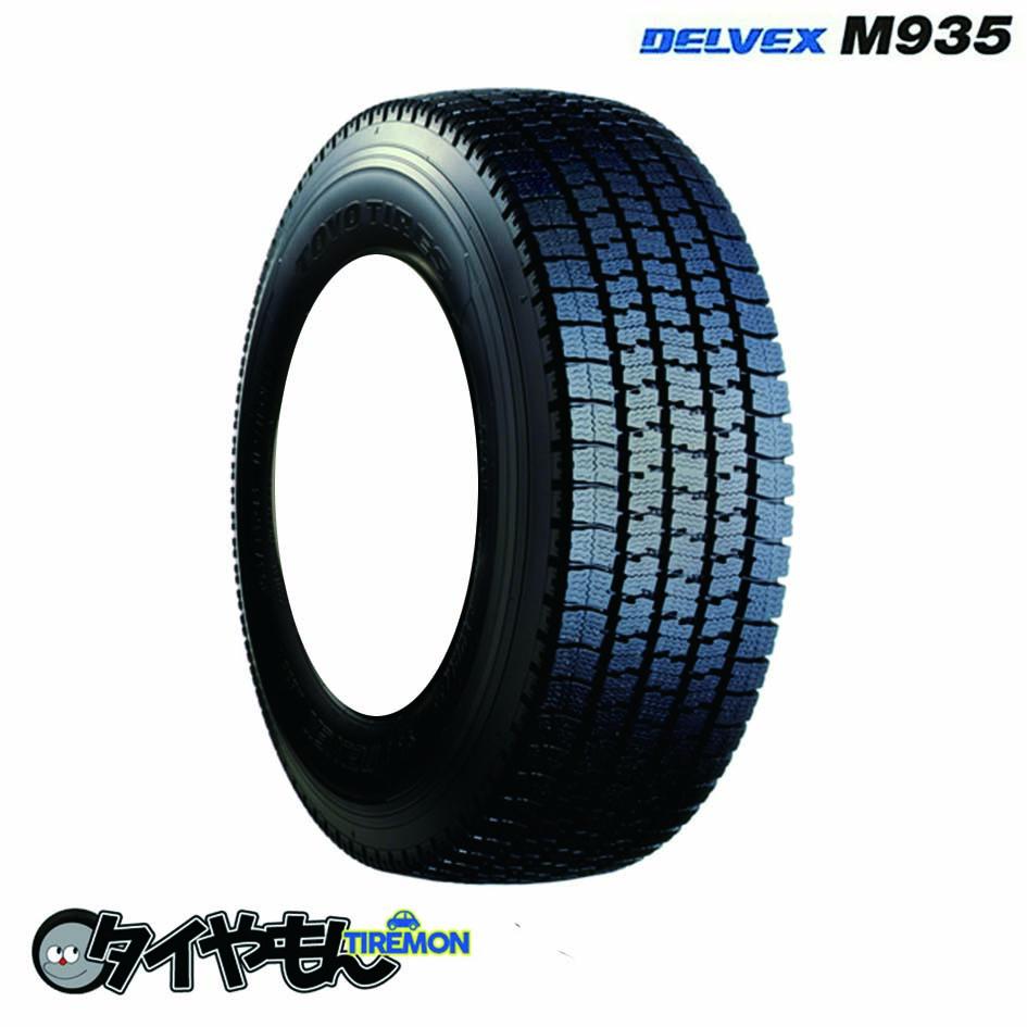 スタッドレスタイヤ 要在庫確認 トーヨータイヤ デルベックスM935 205 ついに入荷 新作からSALEアイテム等お得な商品満載 80R17.5 17.5インチ 120 118N 2本セット