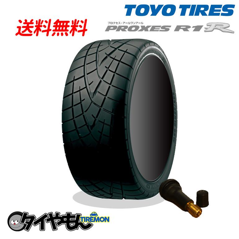 サマータイヤ トーヨータイヤ プロクセスR1R 225/40R18 新品タイヤ 4本セット価格 225/40-18 バルブセット