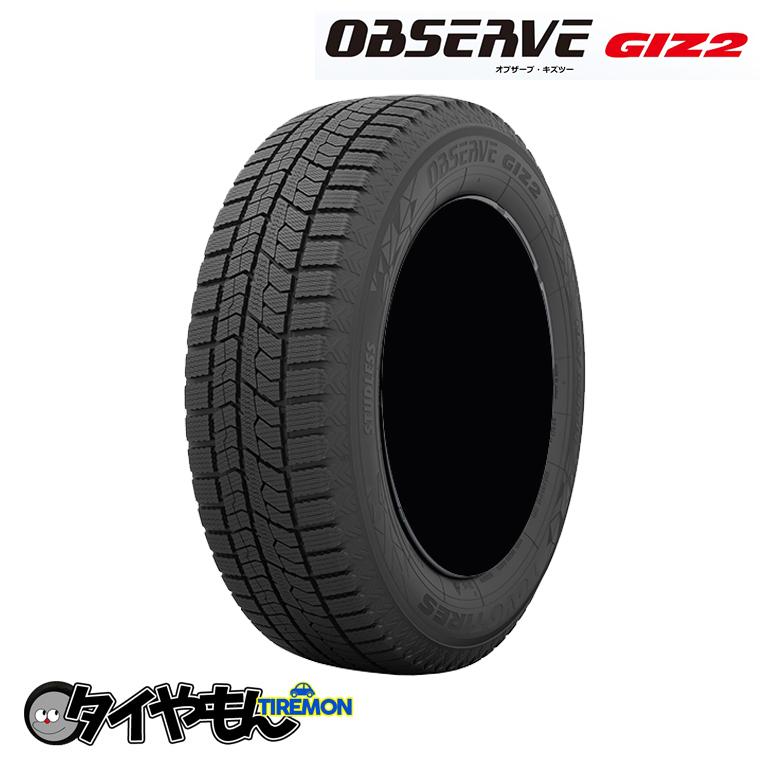 スタッドレスタイヤ 要在庫確認 トーヨータイヤ 国内即発送 オブザーブ ガリット GIZ2 25%OFF 165 ロングライフ 1本のみ 60R15 15インチ