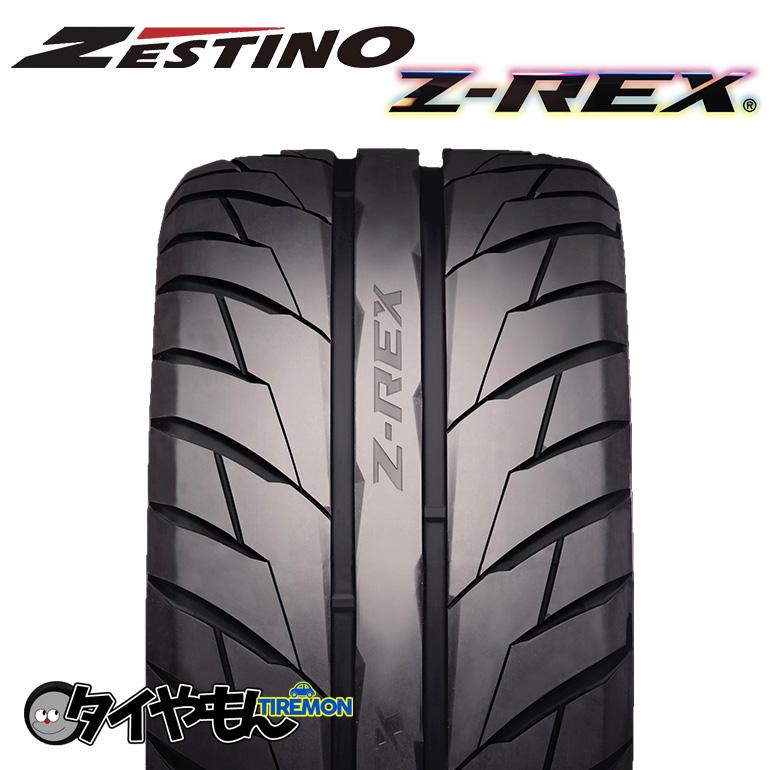 ゼスティノ Z-REX 5000 225/40R18 新品タイヤ 2本セット価格 ドリフト ハイグリップ サーキット ジムカーナ ZESTINO 225/40-18