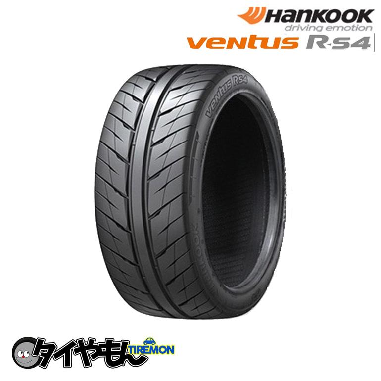ハンコックタイヤ ベンタス RS4 235/40R18 新品タイヤ 2本セット価格 サマータイヤ サーキット ジムカーナ ハイパフォーマンス 235/40-18 235/40ZR18