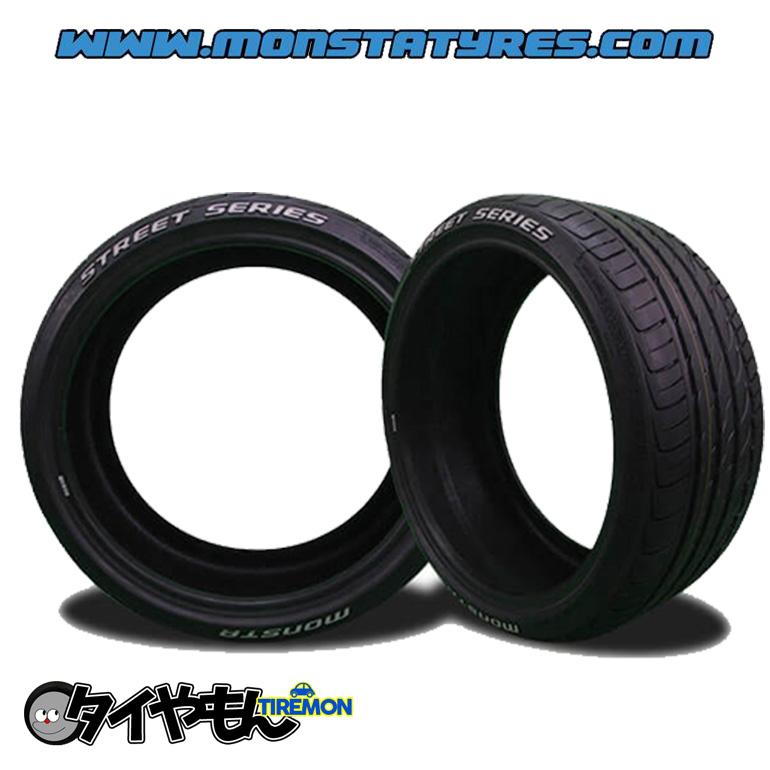 サマータイヤ モンスタタイヤ ストリートシリーズ ホワイトレター 205/45R17 新品タイヤ 1本価格 205/45-17 88V