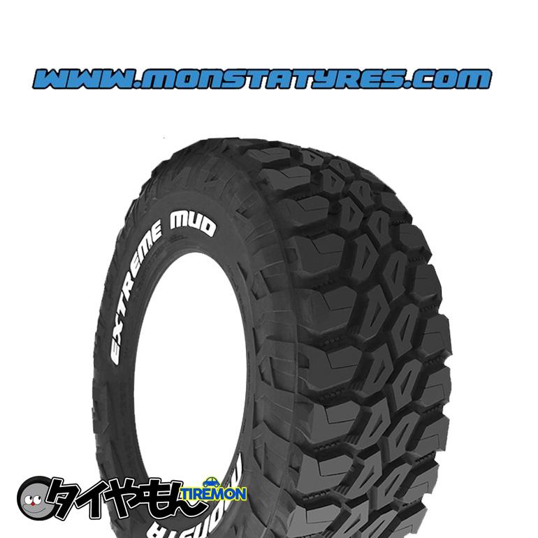 サマータイヤ モンスタタイヤ エクストリームマッド 33×12.5R20 新品タイヤ 2本セット価格 33×12.5-20 121Q