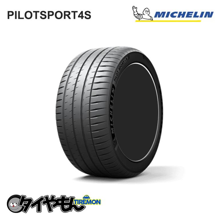 ミシュラン パイロットスポーツ4S 285 35R19 新品タイヤ 2本セット価格 最先端のテクノロジー ハイスペックスポーツタイヤ 285 35-19 特典 お花見 通夜 ホワイトデー キャンセル・変更について