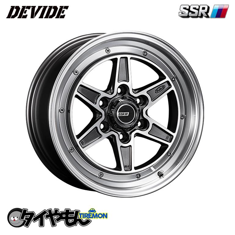 タイヤホイールセット SSR ディバイド DEVIDE MK-6 17インチ 6H139.7 6.5J 6穴 トーヨータイヤ H20 215/60R17 215/60-17 200系ハイエース レジアス NV350キャラバン 車検対応タイヤ