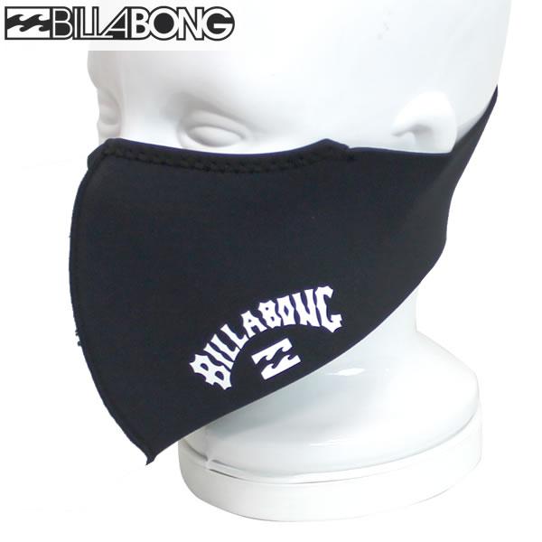 毎日がバーゲンセール 日本メーカー新品 1mmネオプレーン ゆうパケット 20SS BILLABONG フィールドマスク for SURF SERIES ウエットスーツ 正規品 メンズ surf 1mm ビラボン ba018-907: ba018907