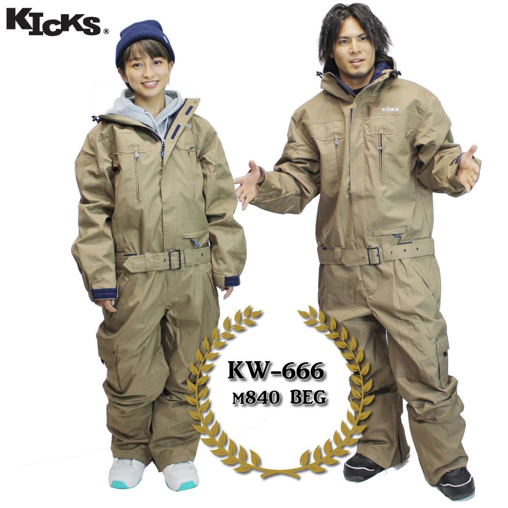 「全品5倍 22日10時迄」18-19 KICKS ツナギ kw-666 : M840 BGE 日本正規品/スノーボードウエア/ウェア/ワンピース/メンズ/レディース/スキー/snow/スノボ