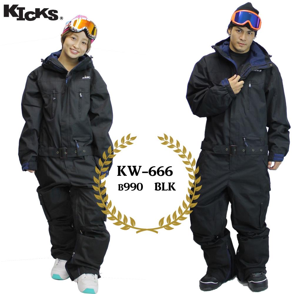 18-19 KICKS ツナギ kw-666 : M990 BLK 日本正規品/スノーボードウエア/ウェア/ワンピース/メンズ/レディース/スキー/snow
