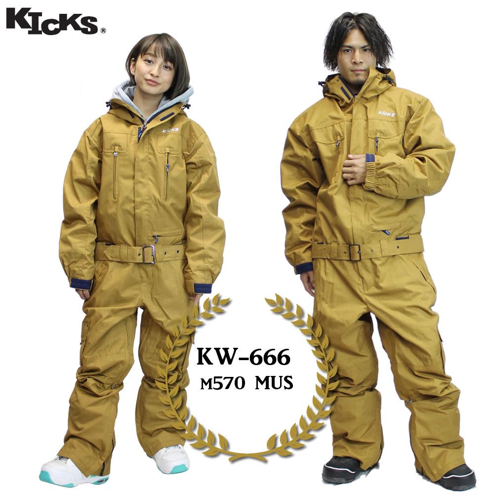 「全品5倍!3月1日0時~23時59分迄」18-19 KICKS ツナギ kw-666 : M570 MUS 日本正規品/スノーボードウエア/ウェア/ワンピース/メンズ/レディース/スキー/snow/スノボ