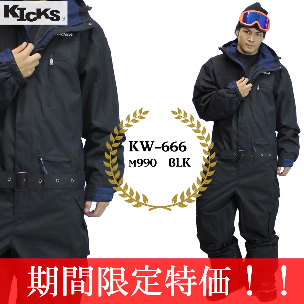 17-18 KICKS ツナギ kw-666 : M990 BLK 日本正規品/スノーボードウエア/ウェア/ワンピース/メンズ/レディース/スキー/snow