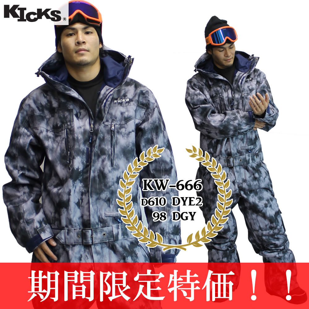 17-18 KICKS ツナギ kw-666 : D610 DYE2 98 DGY 日本正規品/スノーボードウエア/ウェア/ワンピース/メンズ/レディース/スキー/snow