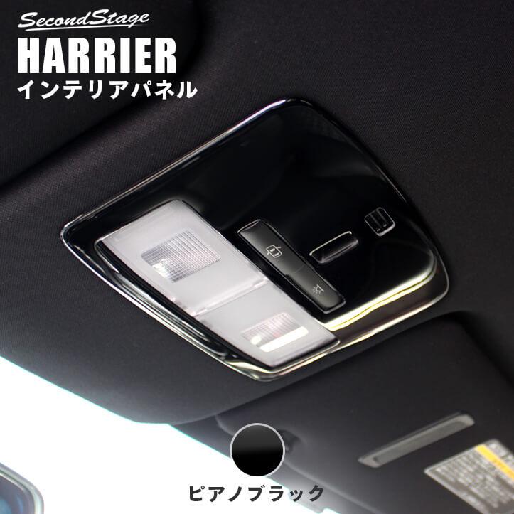セカンドステージ オーバーヘッドコンソールパネル トヨタ ハリアー 60系 ZSU60/AVU65系 前期 後期 全2色 カスタムパーツ