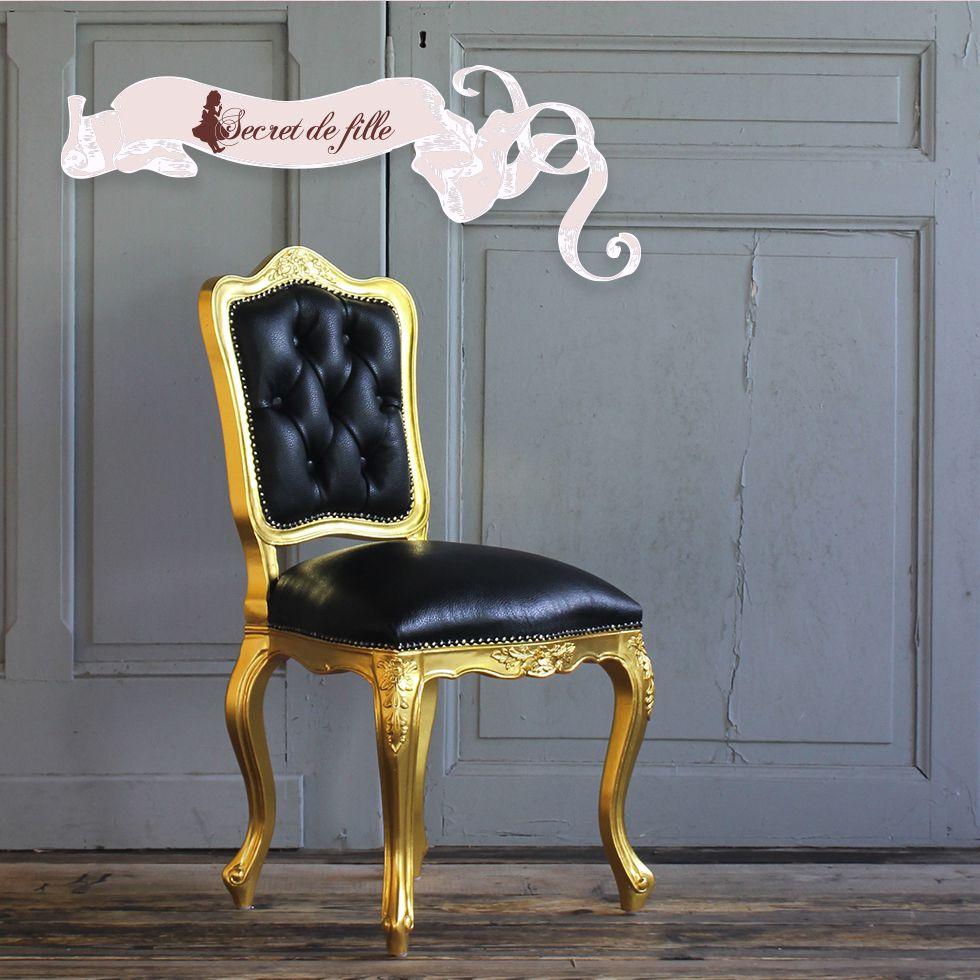 フレンチ イタリアン シャビーシック おしゃれ 椅子 猫脚 いす イス アンティーク風 姫系 姫 ロココ調 家具 アンティーク調 プリンセス ロマンチック エレガント チェアー チェア アンティークチェア 金 ゴールド シングルチェア