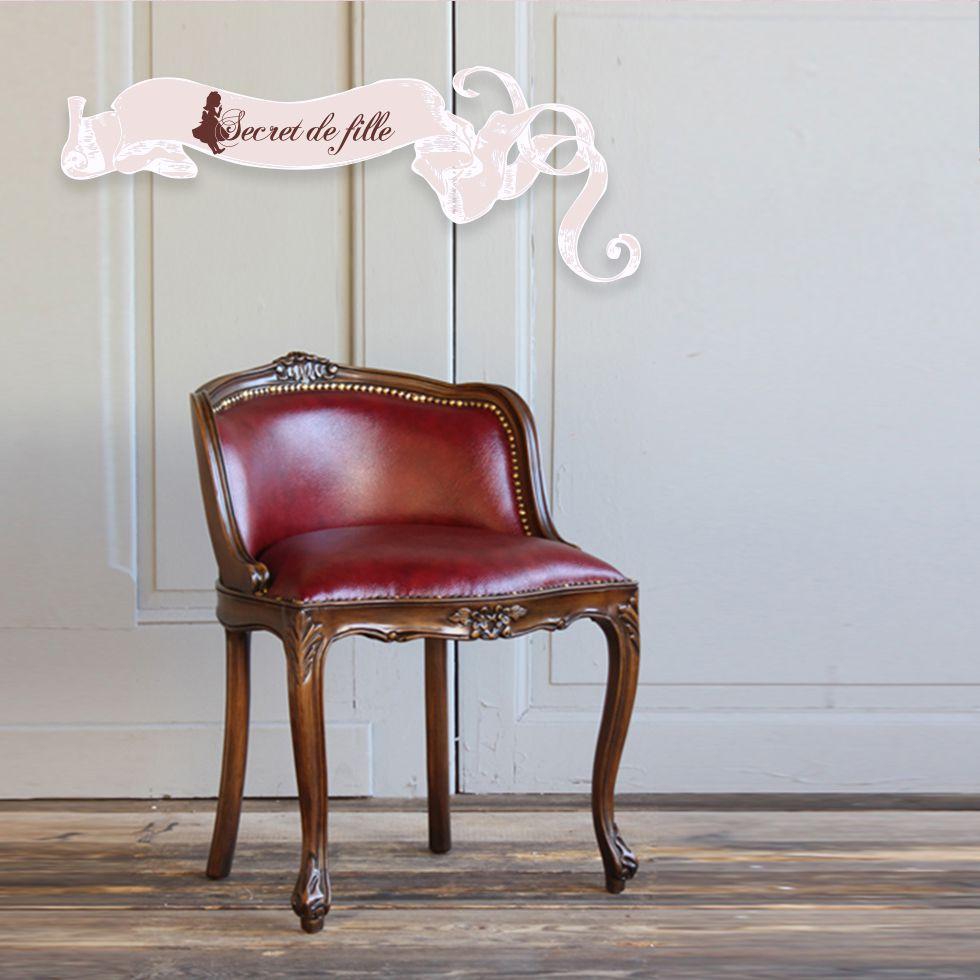 チェア イギリス アームチェア アンティーク アーム 1人掛け 姫系 チェア ロココ シャビー チェア カントリー 美容室 英国 シャビーシックチェアー 本革 背もたれ イス 椅子 オシャレ インテリア レッド 赤 レザー リプロ45*45*70