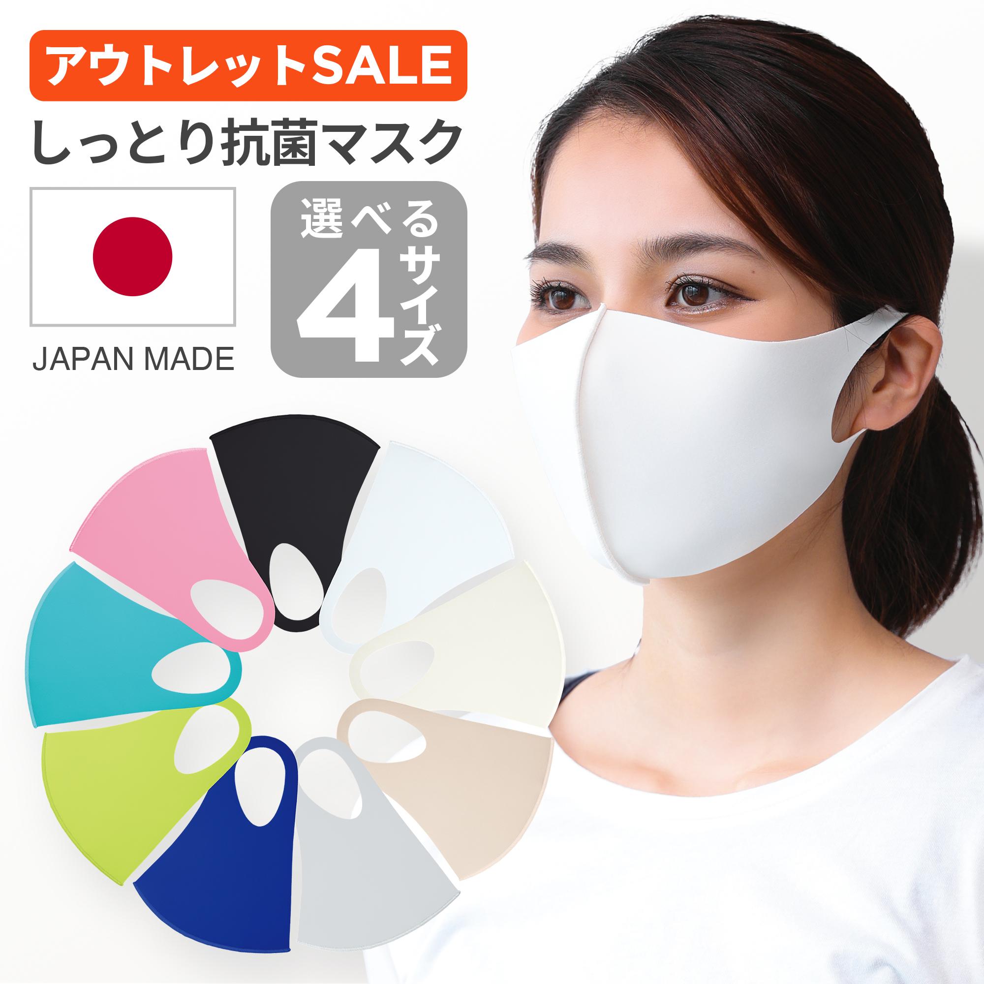 製 マスク 日本 「マスク」売れ筋ランキング 日本製の使い捨てタイプが上位に【2021年1月21日】