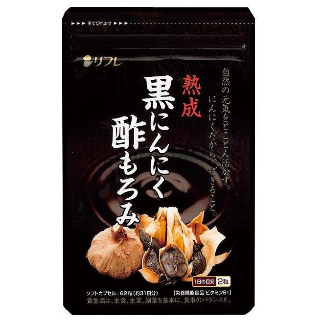 ピンクガーリックを発酵させた黒にんにくと酢ともろみを加えたサプリメント。発酵黒にんにく酢もろみ 5袋セット 送料無料
