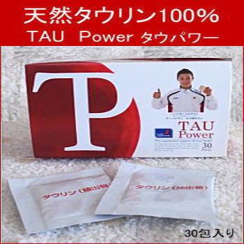 粉末タウリンで、1包1000mg配合のサプリメントがタウパワー。送料無料