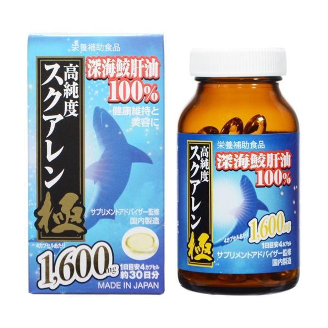 深海鮫の肝油、スクアレンエキスのサプリメントです。高純度スクアレン極2個セット、送料無料です。