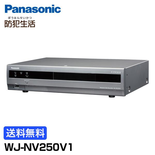 【送料無料】 パナソニック panasonic ネットワークディスクレコーダー 監視・防犯システム WJ-NV250V1