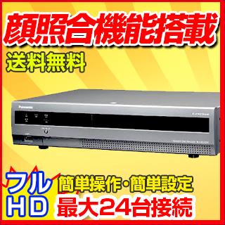 【送料無料】パナソニック panasonic ネットワークディスクレコーダー WJ-NV250/2