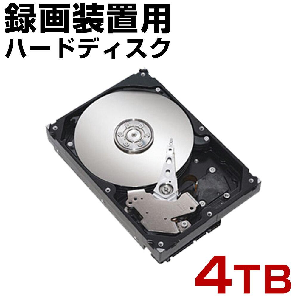 Zシリーズ専用(Z714/718)ハードディスク内蔵 HDD 4TB