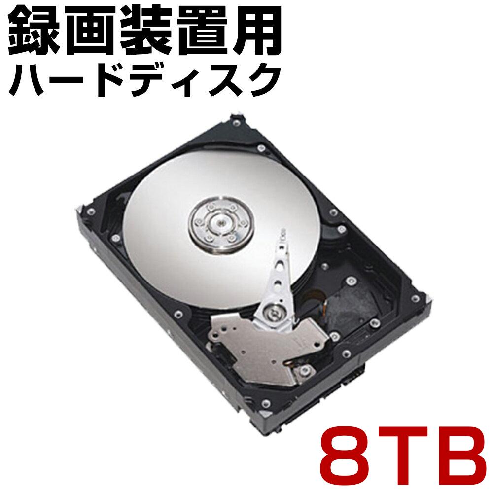 監視用HDD 8TB