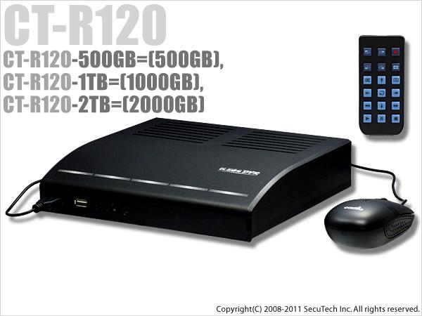 CT-R120 4chデジタルレコーダー(1,000GB内蔵) 防犯カメラ 監視カメラ CT-R120-1TB H.264圧縮 ネットワーク対応