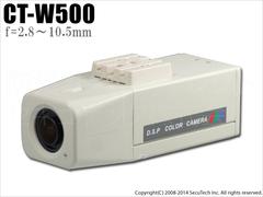 【CT-W500】52万画素 ワンケーブル SONY Effioカラー監視カメラ(f=2.8~10.5mm)