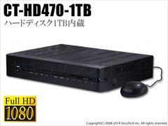 CT-HD470 フルハイビジョンレコーダー CT-HD470-1TB CT-HD470-2TB CT-HD470-3TB