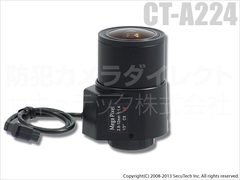 CT-A224 メガピクセル対応 バリフォーカルレンズ 防犯カメラ用レンズ (f=2.8~12mm) 防犯カメラ用レンズ 監視カメラ用レンズ