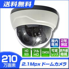 防犯カメラ 監視カメラ CT-C1000 223万画素 フルハイビジョン高解像度 赤外線暗 SSspecial03mar13_interior
