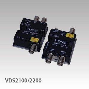 vds2000 ビデオモデムシステム VDS2100/2200 ワンケーブルシステム 同軸ケーブル1本で映像 音声 電源を伝送 vds-2000