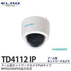 TD4112IP ドーム型ネットワークカメラ MPEG4/MJPEG出力方式 PoE(Power over Ethernet) 最大4倍の電子ズーム 逆光補正機能搭載