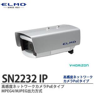 SN2232IP 高感度ネットワークカメラ MPEG4/MJPEG出力方式 PoE(Power over Ethernet) 2.7倍のバリフォーカルレンズと最大2.5倍の電子ズーム