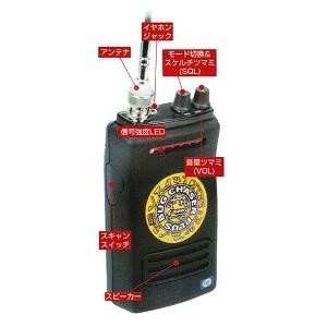 バグチェイサー 盗聴発見器 プラス 盗聴 盗撮電波発見器 警告モード! 受信モード搭載 デュアルモードモデル 初心者から プロまで扱える高性能 盗聴器発見器