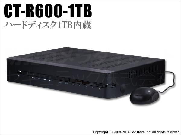 防犯カメラ・監視カメラ CT-R600-1TB 1TB搭載 H.264圧縮 960H録画対応 16台接続 デジタル録画機