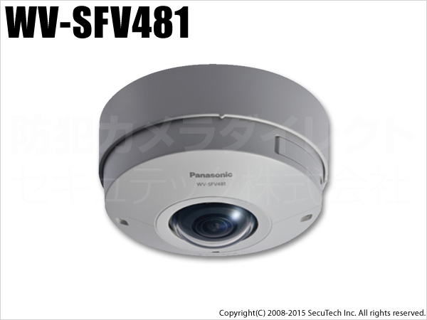 WV-SFV481 Panasonic i-PRO 屋外用 9M 全方位ネットワークカメラ (代引不可・返品不可)
